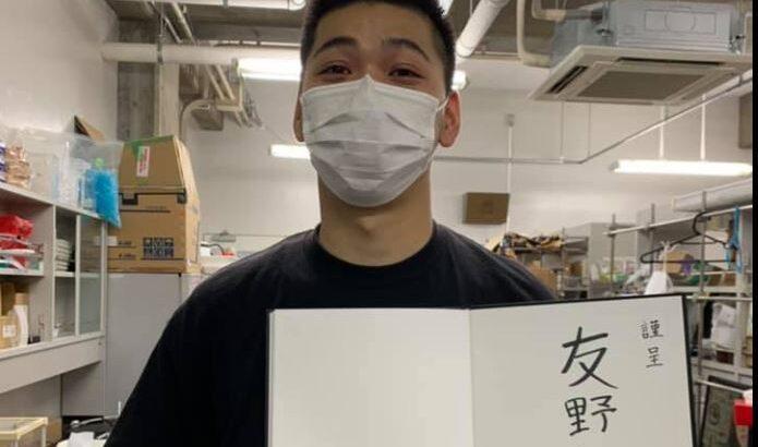夏井さん&吉永さん 卒論サイン 感謝3