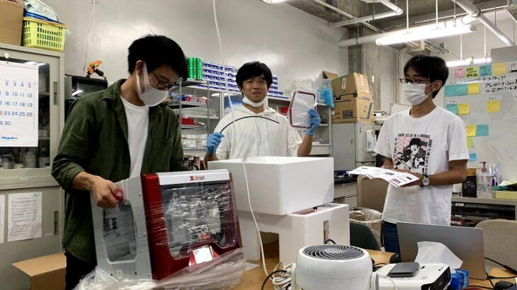 3Dプリンター X-Smart 到着! Fusion360の学びをアウトプット!