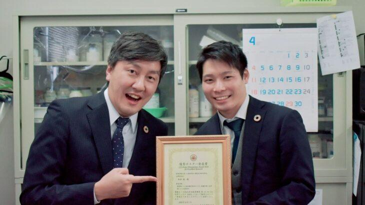 板倉誠 CSJ学会 ポスター賞受賞【祝】
