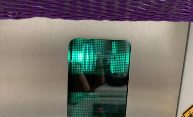 【新装置】ICP-MS装置 導入 Thermofisher社製iCAP