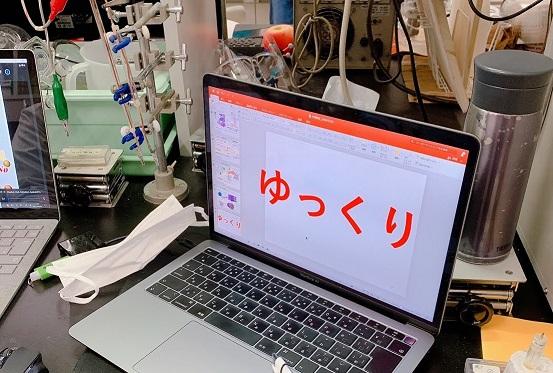 化学工学会学生発表会(全国大会) 参加20210306