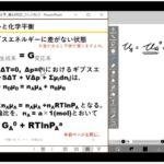 遠隔授業で使ったソフトウェア達&板書も導入 ラボ学生のための備忘録(これ!おすすめよ!)