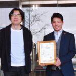 学会賞受賞の報告 板倉さんと長谷川先生