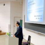横浜市工業会連合会 榎本英雄会長 にご講演いただきました。学部1年生対象の[理工学概論]