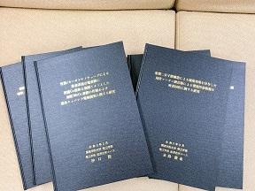 2020年度分の卒業論文の製本と謹呈