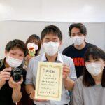 うちの学生さんたちが、横浜市金沢区 区民カメラマンに!