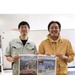 地域貢献@広報よこはま に掲載されました 横浜市金沢区・磯子区に配布