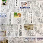 タウンニュース金沢区・磯子区に学生さんの地域貢献が掲載